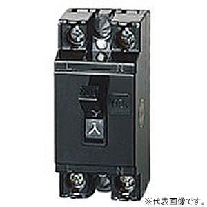 パナソニック 安全ブレーカ 電灯・分岐用 HB-1E型 2P1E 20A BS1112|dendenichiba