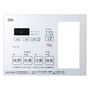 MAX NLリモコンキット20 ドライファン BS-133HM用 NLリモコンキット20(3シツタイプ)|dendenichiba