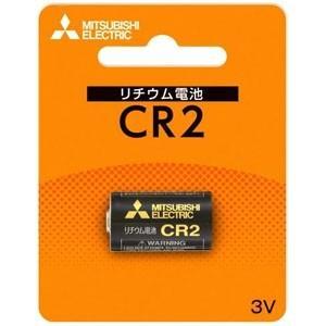 三菱 カメラ用リチウム電池 3V 1本パック CR2D/1BP|dendenichiba
