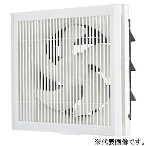 三菱 標準換気扇 クリーンコンパック 居間用 格子タイプ 電気式シャッター 引きひもなし 羽根径20cm ホワイト EX-20EK8-C|dendenichiba