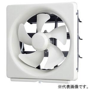 三菱 標準換気扇 メタルコンパック 台所用 スタンダードタイプ 電気式シャッター 引きひもなし 羽根径25cm EX-25EMP8|dendenichiba