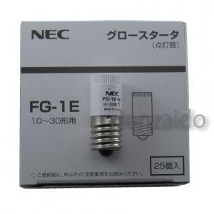 NEC ケース販売特価 25個セット グロースタータ (グロー球/点灯管) 10W〜30W用 E17口金 FG-1EC_set