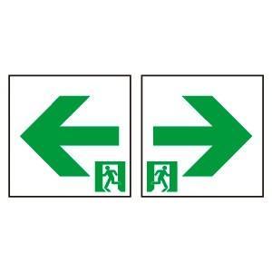 【仕様】●メーカー:オーデリック ●型番:PV355 ●商品名:通路誘導灯用シート ●天井面埋込型 ...