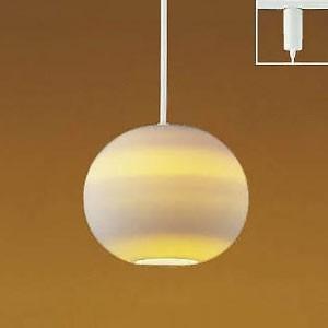 コイズミ照明 LED和風ペンダントライト 透陽 ライティングレール取付専用 白熱球60W相当 電球色...