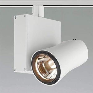 受注生産品 コイズミ照明 LEDスポットライト LED一体型 ライティングレール取付タイプ 電球色(...