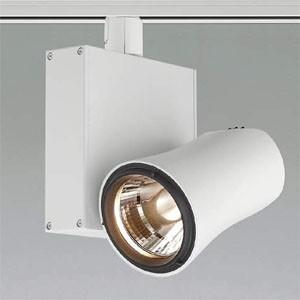 受注生産品 コイズミ照明 LEDスポットライト LED一体型 ライティングレール取付タイプ 温白色 個別調光タイプ JR12V50W相当 照度角35° ホワイト XS46155Lの商品画像|ナビ