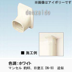オーケー器材 配管化粧ダクト スカイダクト TLシリーズ シーリングキャップ 9型 ホワイト K-T...