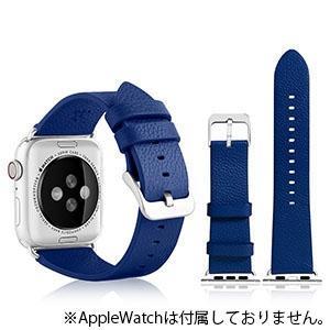 VPG 本革AppleWatchバンド 38-40mm用 ブルー AW-LE01BL