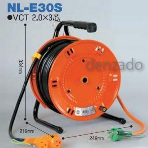 日動工業 びっくリール 延長コード型 標準型 アース付 接地 2P 15A 125V コンセント数:3 長さ30m VCT2.0×3 電源表示ランプ無 NL-E30S|dendenichiba