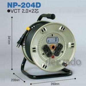 日動工業 100V 一般型ドラム アース無 2P 15A 125V コンセント数:4 長さ20m VCT2.0×2 NP-204D|dendenichiba