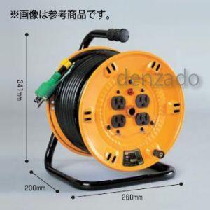 日動工業 100V 一般型ドラム アース付 接地 2P 15A 125V コンセント数:4 長さ20m SVCT3.5×3 NP-E24F|dendenichiba