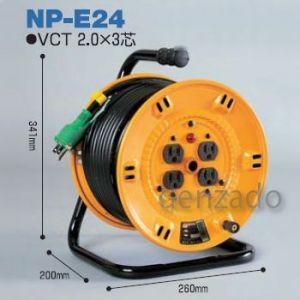 日動工業 100V 一般型ドラム アース付 接地 2P 15A 125V コンセント数:4 長さ20m VCT2.0×3 NP-E24|dendenichiba