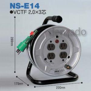 日動工業 100V 一般型ドラム アース付 接地 2P 15A 125V コンセント数:4 長さ10m VCTF2.0×3 NS-E14|dendenichiba