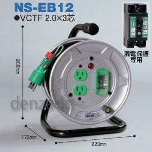 日動工業 100V 一般型ドラム アース付/アース・漏電保護専用 15mA感度緑 接地 2P 15A 125V コンセント数:2 長さ10m VCTF2.0×3 NS-EB12|dendenichiba