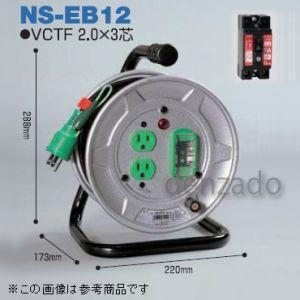 日動工業 100V 一般型ドラム アース・過負荷漏電保護兼用型 15A/15mA感度赤 接地 2P 15A 125V コンセント数:2 長さ10m VCTF2.0×3 NS-EK12|dendenichiba