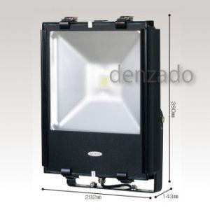 日動工業 LEDエコナイター 防雨型 70W(水銀灯200W相当) 色温度:6000K LEN-70D-ES-W