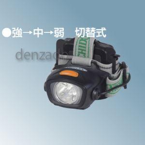 日動工業 LEDヘッドライト 超高輝度スーパーLED5W スポット型 防雨型 アルカリ乾電池単3形×4本(テスト用電池付属) SHL-5W