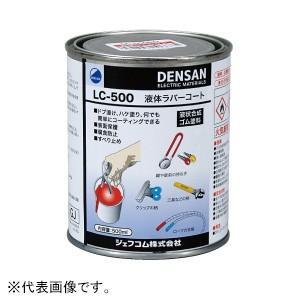 ジェフコム 液体ラバーコート 液状合成ゴム塗料 容量500ml ダークグリーン LC-500GN|dendenichiba