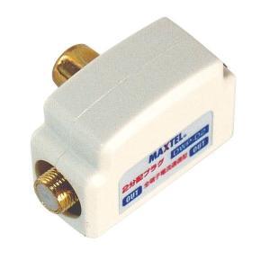 MAXTEL CS/BS/地デジ/UV対応 高シールド2分配プラグ DWP-D2-P|dendenichiba