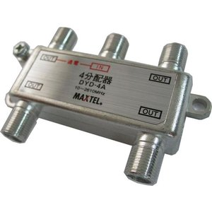 MAXTEL CS/BS/地デジ対応 4分配器(1端子電流通過型) DYD-4A|dendenichiba