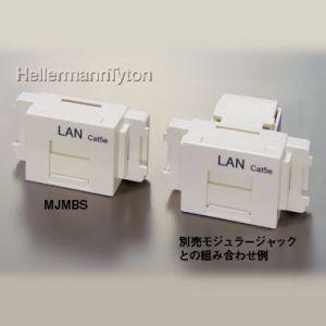 ヘラマンタイトン JISプレート用アダプタ 防...の関連商品1