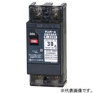 テンパール工業 配線用遮断器 表面形 2P2E30AF 30A 経済タイプ B32EC30 dendenichiba