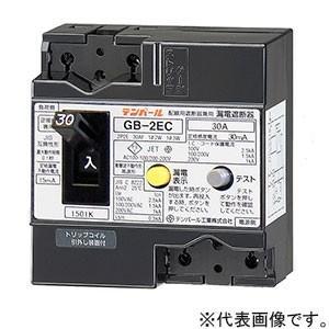 テンパール工業 漏電遮断器 2P2E30AF 30A 2EC3030|dendenichiba