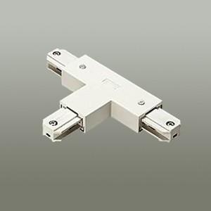 【仕様】●メーカー:DAIKO ●型番:DP36332 ●商品名:《ルミライン》 T形ジョイナー 左...
