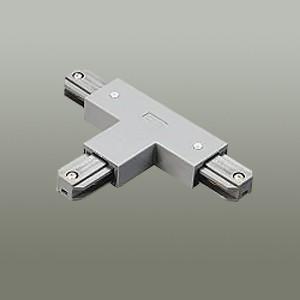 【仕様】●メーカー:DAIKO ●型番:DP36334 ●商品名:《ルミライン》 T形ジョイナー 左...