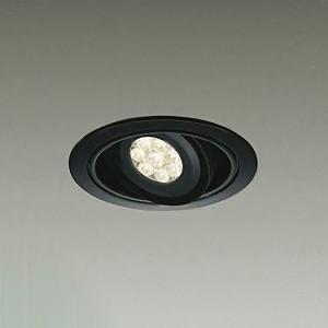 DAIKO LEDユニバーサルダウンライト ランプ交換型 φ70ダイクロハロゲン150W形100W相当 埋込穴φ125mm ランプ別売 ブラック LZD-91307XB|dendenichiba