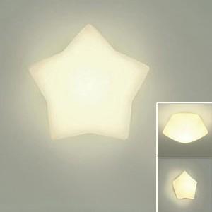 DAIKO LEDブラケットライト 電球色 非調光タイプ 白熱灯60Wタイプ 天井・壁面取付兼用 シリコン製星形 DBK-38722Y|dendenichiba