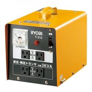 リョービ 昇圧・降圧トランサ 過負荷防止機能付 出力電圧計付 T-312|dendenichiba
