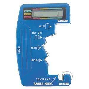 旭電機化成 デジタル電池チェッカーII 電池式 測定可能電池:単1〜5形・ボタン電池1.5Vタイプ ADC-07|dendenichiba