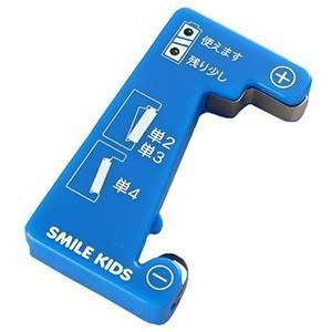 旭電機化成 充電池チェッカー 電池不要タイプ 測定可能電池:単2〜4形乾電池・充電池 ADC-09|dendenichiba