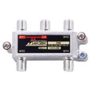 日本アンテナ 1端子電通4分配器 屋内用 4K・8K放送対応 D4E|dendenichiba