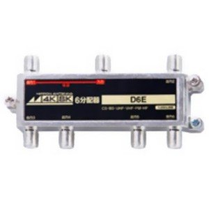 日本アンテナ 1端子電通6分配器 屋内用 4K・8K放送対応 D6E|dendenichiba