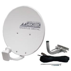 日本アンテナ 右左旋円偏波衛星アンテナセット 45cm型 4K・8K放送対応 45SRLST