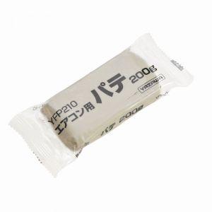 ヤザワ ケース販売 100個セット エアコン用パテ 200g アイボリー YFP210_set|dendenichiba