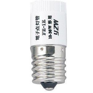 ヤザワ 20倍長持ち 電子点灯管 10〜30W形用 FE1EY