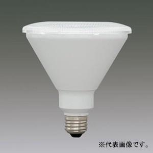 アイリスオーヤマ LED電球 ビームランプタイプ 一般ビームランプ75W形相当 昼白色 屋内・屋外兼用 E26口金 LDR8N-W-V4 dendenichiba