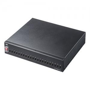 サンワサプライ USB充電器(22ポート・合計52.8A) ACA-IP72