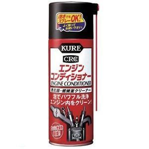 呉工業 KUREエンジンコンディショナー ス...の関連商品10