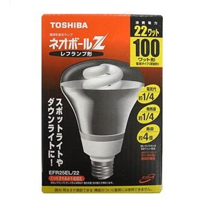 生産完了品 東芝 電球形蛍光灯 レフランプ100WタイプR形 3波長形電球色 E26口金 ネオボールZ EFR25EL22 dendenichiba