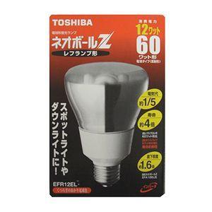 生産完了品 東芝 電球形蛍光灯 レフランプ60WタイプR形 3波長形電球色 E26口金 ネオボールZ EFR12EL dendenichiba