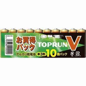 富士通 アルカリ乾電池 TOPV 単3形 10個パック お買得パック LR6(10S)TOPV|dendenichiba
