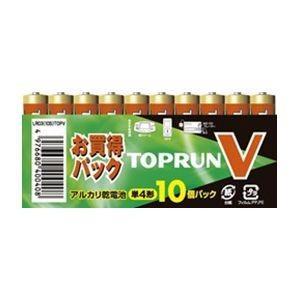 富士通 アルカリ乾電池 TOPV 単4形 10個パック お買得パック LR03(10S)TOPV|dendenichiba