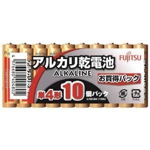 富士通 アルカリ乾電池 単4形 10個パック お買得パック LR03H(10S)|dendenichiba