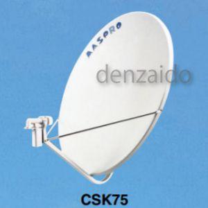 受注生産品 マスプロ CSアンテナ スカパー プレミアムサービス共同受信用 75cm CSK75 dendenichiba