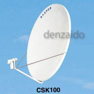 受注生産品 マスプロ CSアンテナ スカパー プレミアムサービス共同受信用 100cm CSK100 dendenichiba