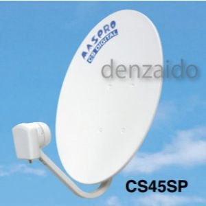 マスプロ CSアンテナセット スカパー プレミアムサービス受信用 45cm CS45SP-SET dendenichiba